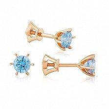 Серьги-пуссеты из красного золота Лучи света с голубыми кристаллами Swarovski