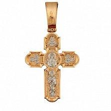 Золотой крестик с белым родием Неупиваемая чаша