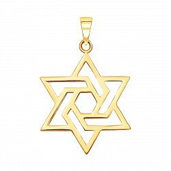 Подвеска из желтого золота Звезда Давида 000130943