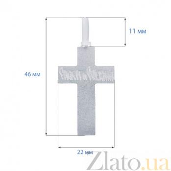 Серебряный крест с эмалью Православие AQA-3045-б