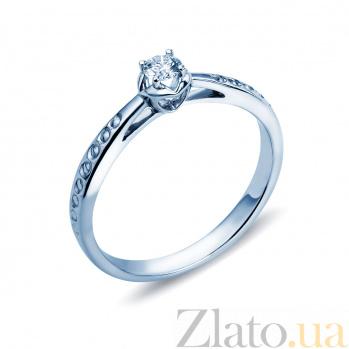 Золотое помолвочное кольцо Айрин с бриллиантами AQA-R91696