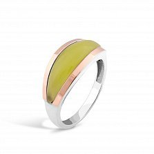 Серебряное кольцо Феодора с золотыми накладками и желтым улекситом