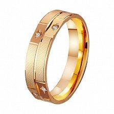 Золотое обручальное кольцо Идеальная пара с фианитами