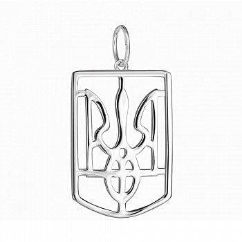 Срібний кулон Символ України 000028520