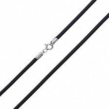Шнурок из каучука с серебряной застежкой Дионисий, 2.5 мм