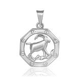 Серебряный подвес Знак Зодиака Козерог