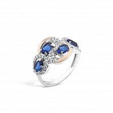 Серебряное кольцо Габриэлла с золотыми накладками, фианитами и синими альпинитами