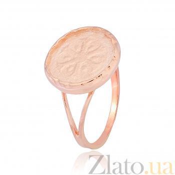 Серебряное кольцо с позолотой Summer memories 000028228
