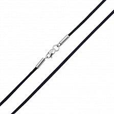 Шелковый шнурок Матиас с серебряной застежкой, 2,5мм