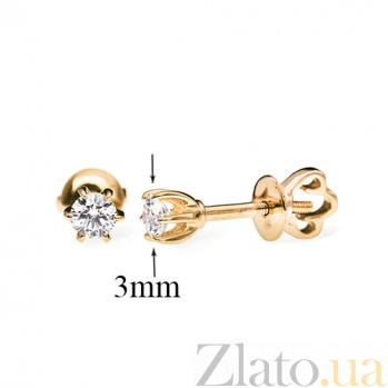 Золотые сережки-пуссеты Доротея в желтом цвете с бриллиантами 000045904
