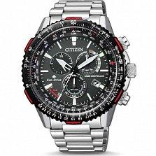 Часы наручные Citizen CB5001-57E