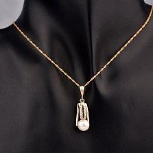 Золотая подвеска Наина с белой жемчужиной и фианитами
