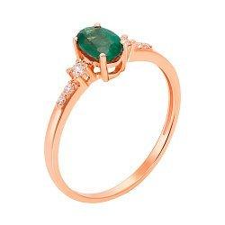 Кольцо из красного золота с изумрудом и бриллиантами 000139294