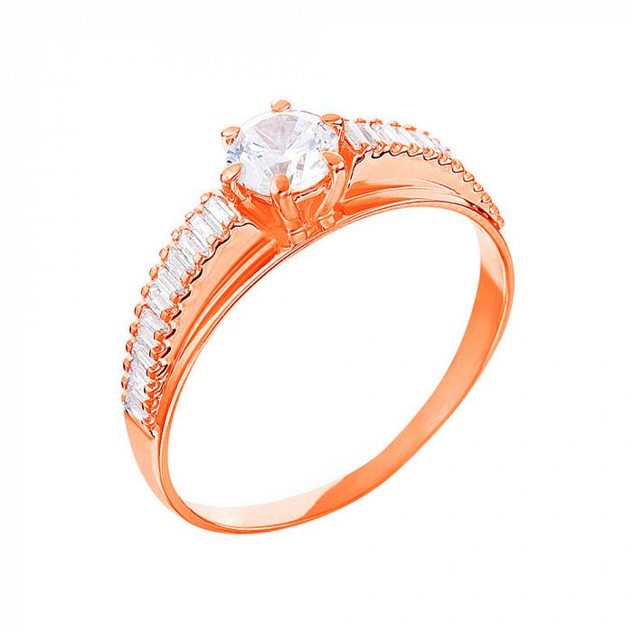 Кольцо из золота с фианитами Версаль SUF--140421