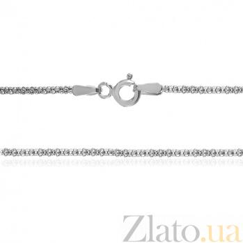 Серебряная цепь Каракум, 45 см 000030850