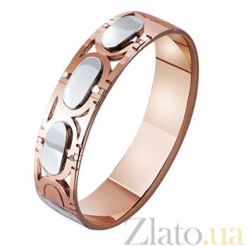 Мужское обручальное кольцо Сияние чувств AUR--31408