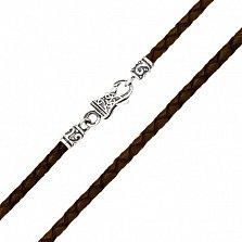Коричневый многослойный кожаный браслет Тиронд с серебряным замком, 4мм