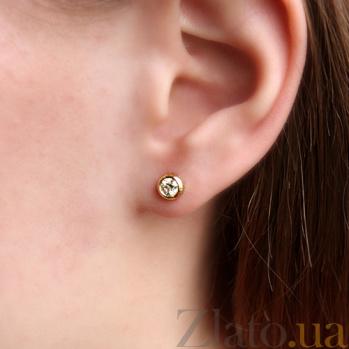 Золотые сережки-пуссеты Ванесса с бриллиантами 000045905