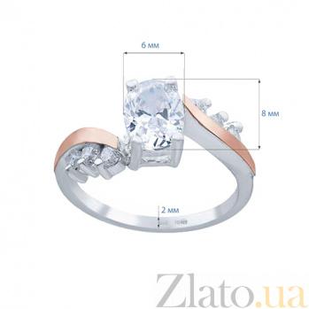 Серебряное кольцо Рита с золотом и цирконием AQA--Г0251К