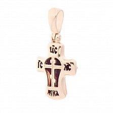 Крестик в красном золоте Спасение с эмалью
