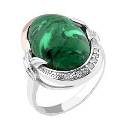 Серебряное кольцо с золотой накладкой, имитацией малахита и фианитами 000099534