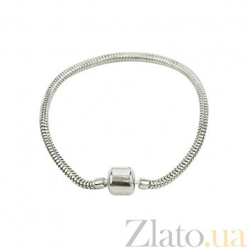 Серебряный браслет для шармов Луиза 3Б203-0004