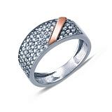 Серебряное кольцо с усыпкой цирконов и золотой вставкой Рай