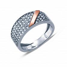 Серебряное кольцо Рай с фианитами и золотой вставкой