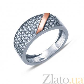 Серебряное кольцо Рай с фианитами и золотой вставкой AQA--207Кр