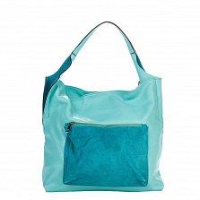 Кожаная сумка на каждый день Genuine Leather 8925 бирюзового цвета с накладным карманом на молнии