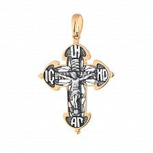 Серебряный крестик Христос Спаситель с позолотой
