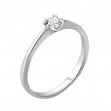 Кольцо в белом золоте Начало счастливого пути с бриллиантом
