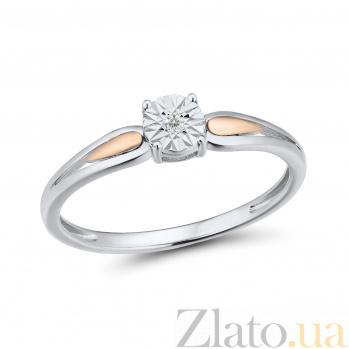 Золотое помолвочное кольцо Киара в комбинированном цвете с бриллиантом 000096844