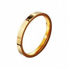 Золотое обручальное кольцо My Dream