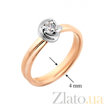 Золотое кольцо с бриллиантом Весна VLA--13660