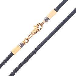Шнурок из плетеной кожи и серебра с позолотой и чернением 000112600