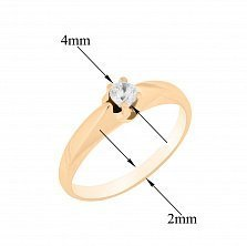 Помолвочное кольцо Соната в красном золоте с белым фианитом в четырех крапанах