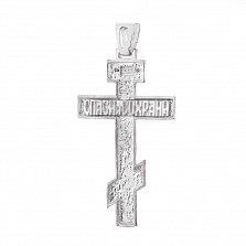 Серебряный крестик Воплощение с золотой вставкой