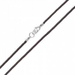 Темно-коричневый плетеный шелковый шнурок Енисей с серебряным замком, 2мм