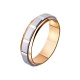Золотое обручальное кольцо Узы страсти