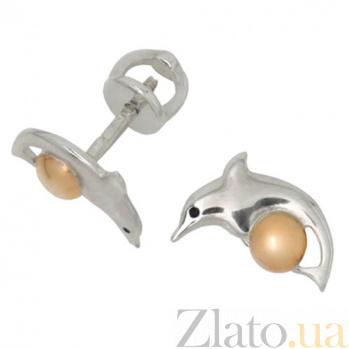 Серебряные серьги с золотыми вставками Дельфины BGS--465с