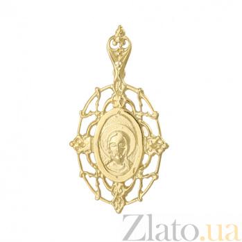 Серебряная ладанка Иисус с позолотой SLX--П3/032