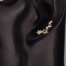 Золотые серьги-каффы Россыпь звезд с белыми фианитами