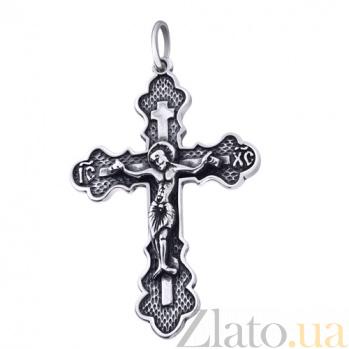 Серебряный крестик Вечная Жизнь AUR--74316