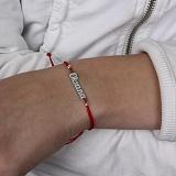 Шёлковый браслет Oksana с серебряной вставкой