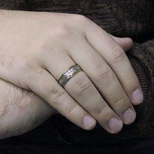 Серебряное венчальное кольцо Освященный союз с чернением в частичной позолоте