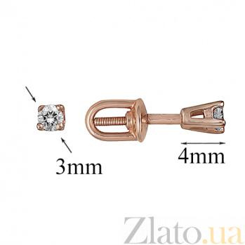 Золотые серьги-пуссеты Таинство SVA--2100098101/Фианит/Цирконий