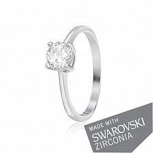 Серебряное кольцо Лэннис с цирконием SWAROVSKI ZIRCONIA