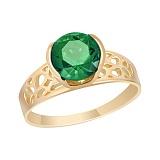 Кольцо в красном золоте Амалия с синтезированным зеленым кварцем