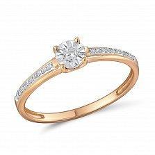 Кольцо Изольда из красного золота с бриллиантами